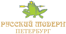https://rus-modern.ru/bitrix/templates/bitcorp_s1/img/logo.png
